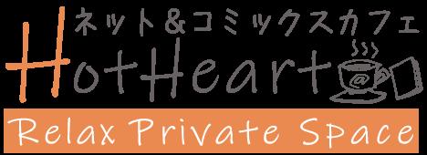 HotHeart本八幡店