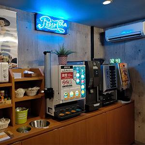 motoyawata_hp_tenpo_drinkbar